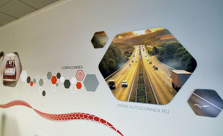 autocenter office wall decoration
