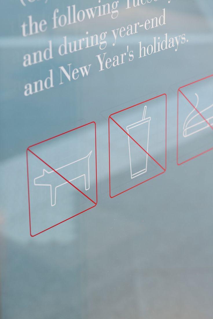 東京都現代美術館 サイン計画 | good design company