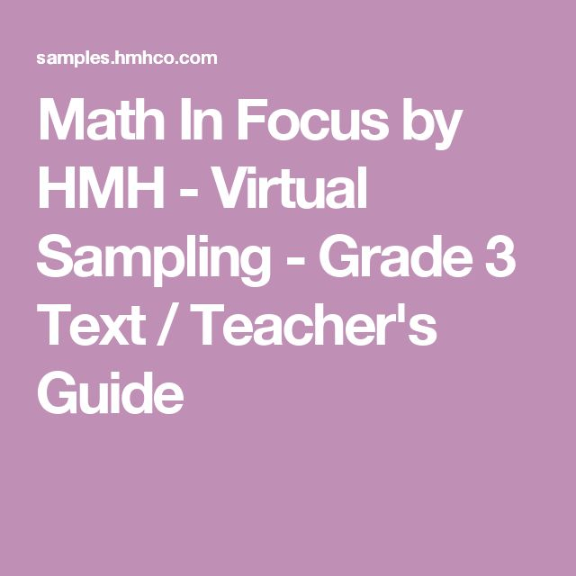 Virtual Sampling - Grade 3 Text / Teacher's Guide - Math In Focus by Houghton Mifflin Harcourt (HMH)