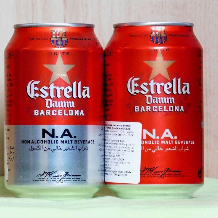Empty Cans Of Spanish Beer ESTRELLA DAMM N A  FC Barcelona