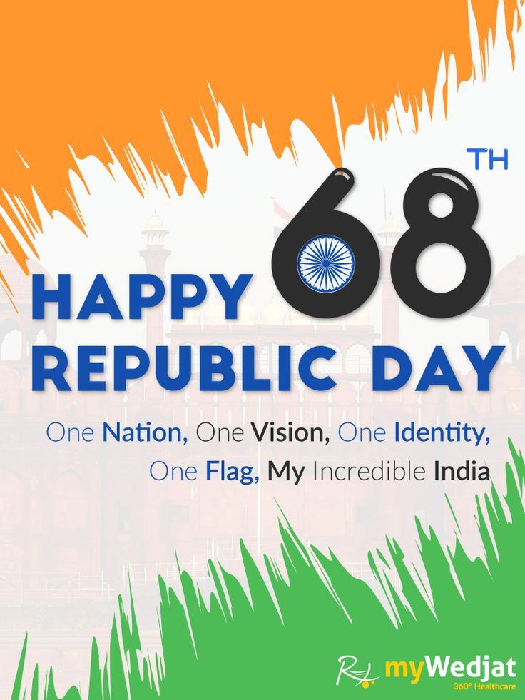Happy Republic Day  #myWedjat