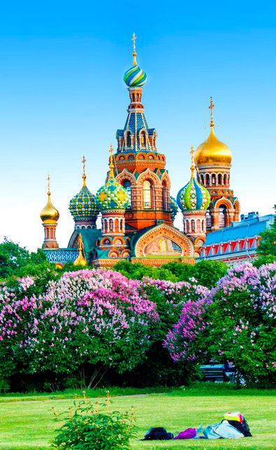 £*'Treasures of St.Petersburg!