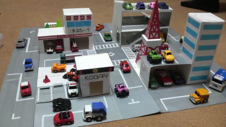 牛乳パックでトミカタウン 交番 の画像|手作りおもちゃで子育て
