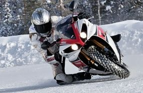 A new #speed world record on ice...