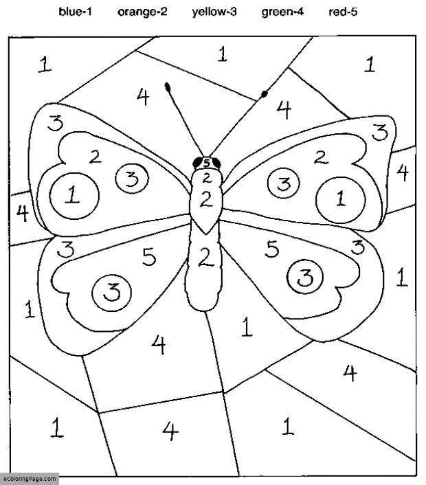 4 Kindergarten Worksheets Color By Number Color By Numbers Butterfly Coloring Pages For Kids Butterfly Coloring Page Numbers For Kids Numbers Preschool