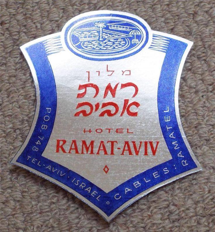 HOTEL RAMAT AVIV - TEL AVIV - ISRAEL - VINTAGE HOTEL LUGGAGE LABEL