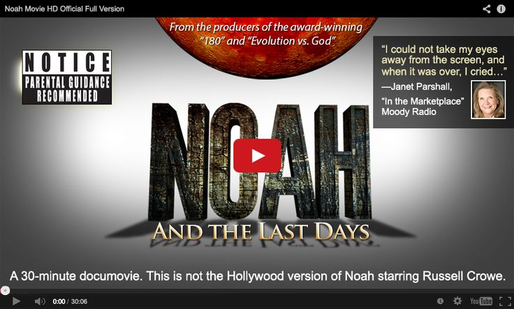 Noah Movie and FREE eBook. PLEASE NOTE THIS IS NOT THE HOLLYWOOD JOKE OF A MOVIE!!