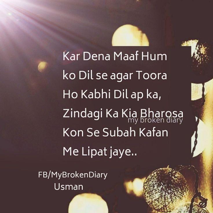 The 25+ Best Punjabi Love Quotes Ideas On Pinterest