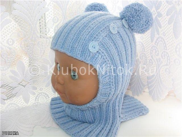 Детская шапочка-шлем с помпонами