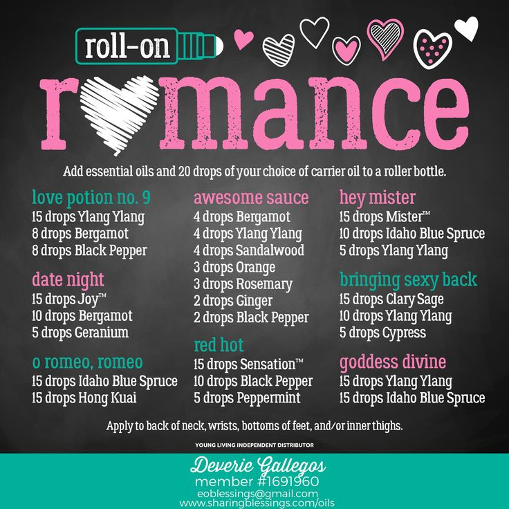 Valentine's Day roll-on recipes with essential oils.  Young Living oil recipes.  Roll-on Romance!