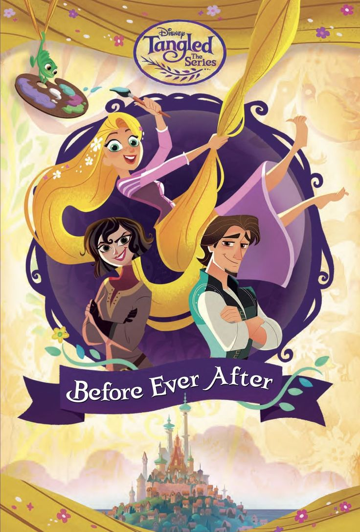 Before Ever After is an upcoming Deluxe Novelization based on the upcoming television movie of the same name from the upcoming Tangled series coming to Disney Channel in early 2017. It is scheduled for release on February 14, 2017. Featuring eight pages of full-color images from the show, it is perfect for children ages eight to twelve.