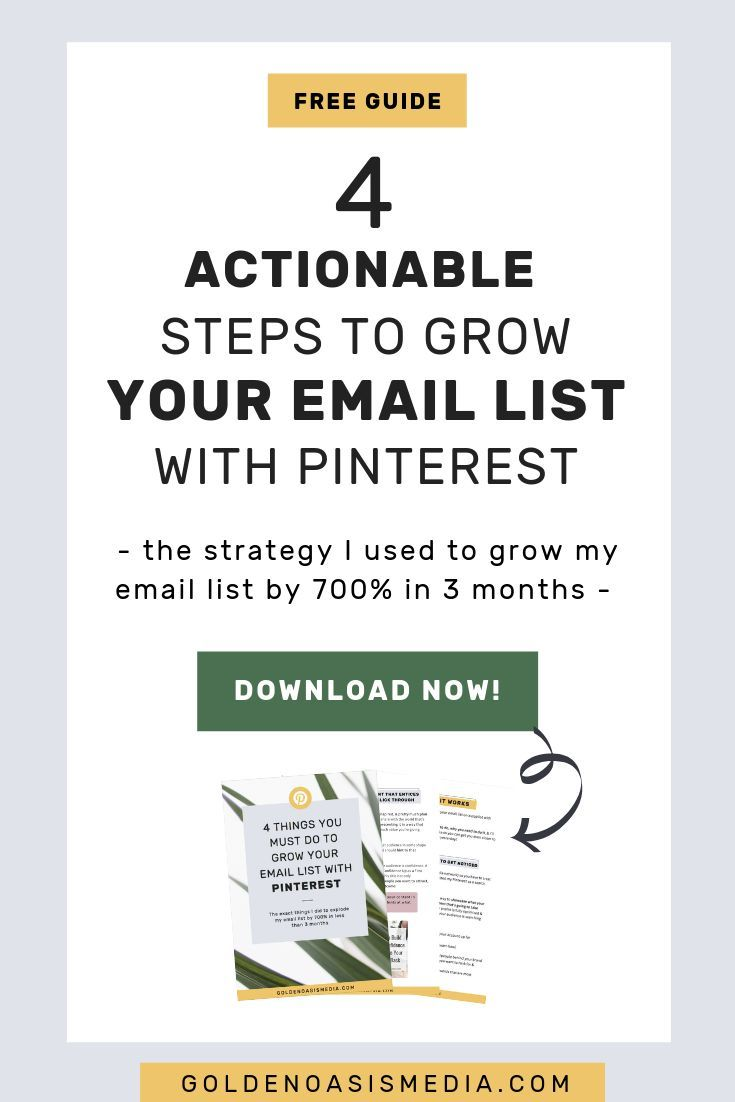 4 THINGS YOU MUST DO WITH PINTEREST FOR EMAIL LIST GROWTH | email