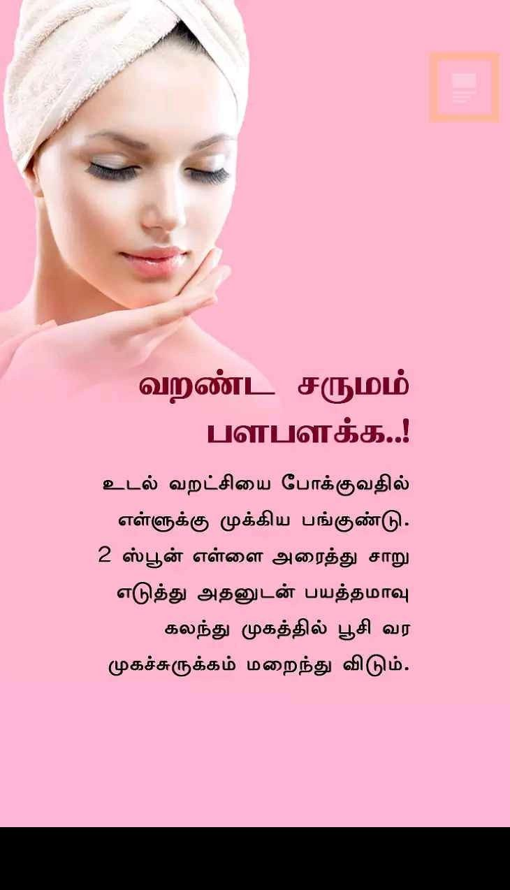 Pin by Manju kumar on Beauty Tips  Natural health tips, Facial