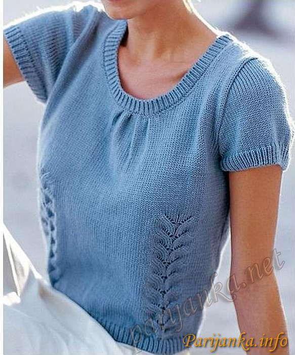 Пуловер с короткими рукавами (ж) 267*06 BDF №1890