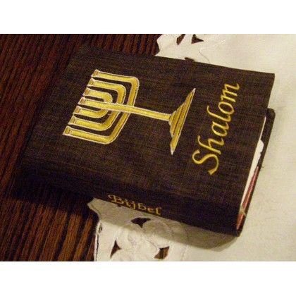 Bijbelhoezen : Hoes Bijbelomslag bruin Menorah met shalom goud maat 12 x 18