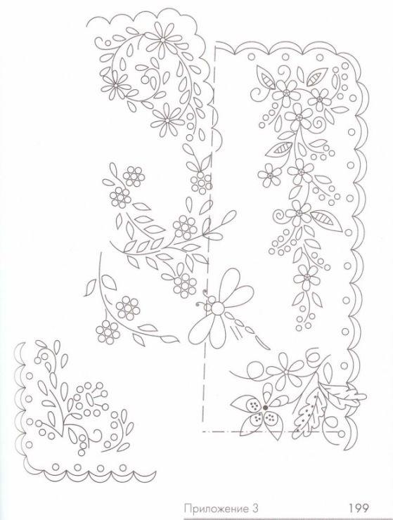 Gallery.ru / Photo # 145 - Embroidery - Los-ku-tik