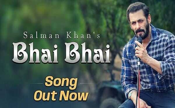 Hindu Muslim Bhai Bhai Lyrics Salman Khan In 2020 Salman Khan New Hindi Songs News Songs