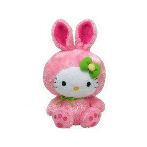 Hello Kitty Plush Toy -- 6 Really Cute Hello Kitty Gifts