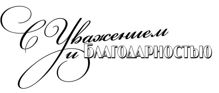 фразы для скрапа: 21 тыс изображений найдено в Яндекс.Картинках