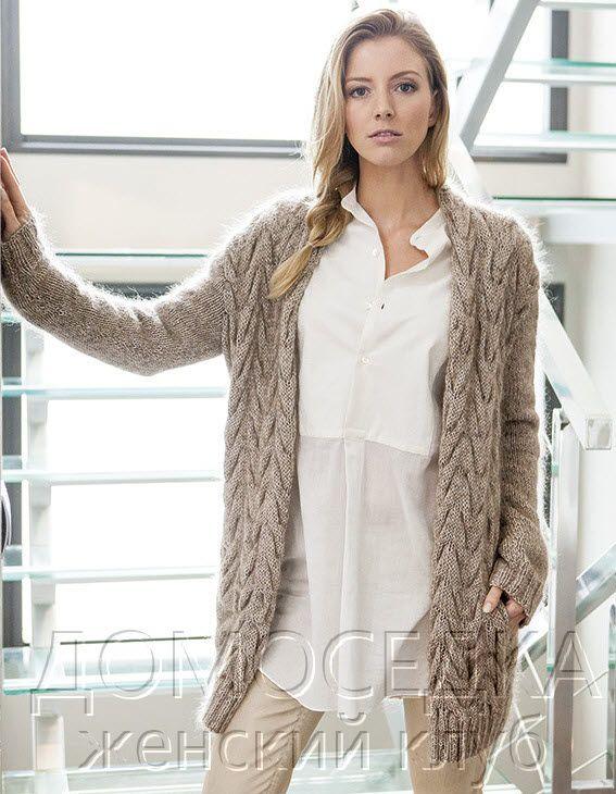 """Lana Grossa CARDIGAN MIT ZOPFMUSTER Oro/Silkhair Melange FILATI Handstrick No. 55 (Home) Modell 73  Lana Grossa-Qualität """"Oro"""" (50 % Baumwolle, 50 % Schurwolle, LL = ca. 115 m/50 g): ca. 700 (750) g Beige (fb. 9) und Lana Grossa-Qualität """"Silkhair Melange"""" (70 % Mohair Superkid, 30 % Seide, LL = ca. 210m/25g):ca.175(200)g Taupe (fb. 704); Stricknadeln Nr. 4,5 und 5,5, 1 Wollhäkelnadel Nr. 3,5."""