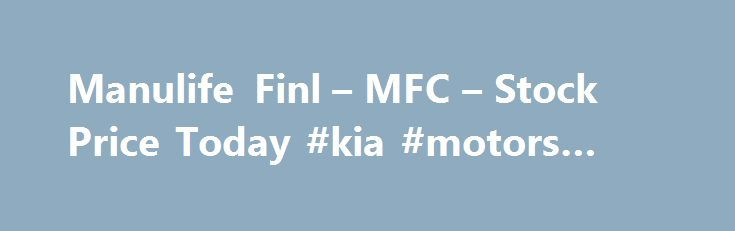 Manulife Finl – MFC – Stock Price Today #kia #motors #finance http://finance.remmont.com/manulife-finl-mfc-stock-price-today-kia-motors-finance/  #mfc finance # Within each Score, stocks are graded into five groups: A, B, C, D and F. As you might remember from your school days, an A, is better than a B; a B is better than a C; a C is better than a D; and a D is better than an F. […]