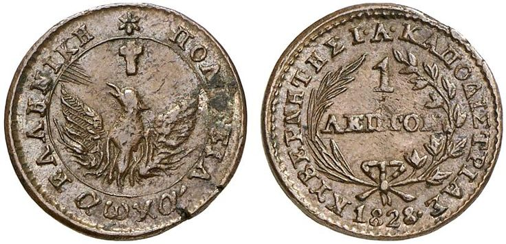 AE Lepton. Greece Coins. Kapodistrias 1828-1831. 1828. 1,70g. KM 1. Good VF. Starting price 2011: 475 USD.