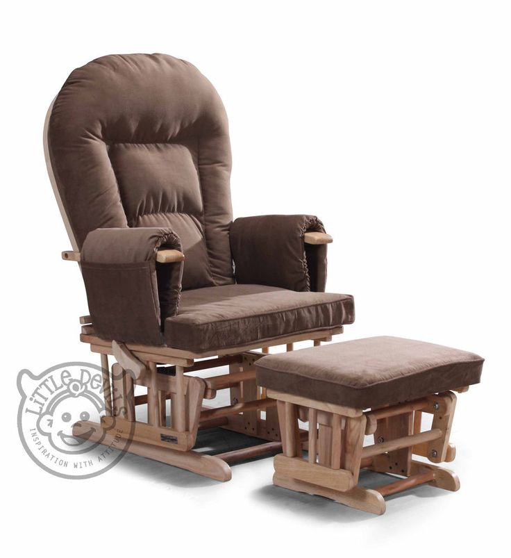 BROWN SUPREMO BAMBINO Nursing Glider Rocking Recliner Maternity Chair With Stool