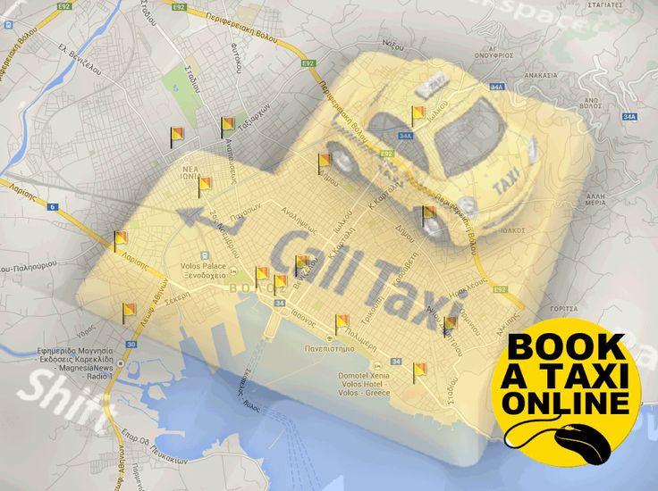 ΥΠΗΡΕΣΙΕΣ ΤΑΞΙ ΒΟΛΟΥ ONLINE ΚΡΑΤΗΣΗ http://volos-taxi-service.gr/Volos-Taxi.asp?Code=000027