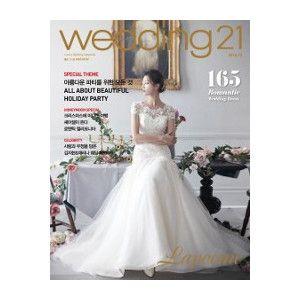 Wedding21 (韓国雑誌) / 2016年12月号 [韓国 雑誌] [海外雑誌] [Wedding21] :韓国音楽専門ソウルライフレコード- Yahoo!ショッピング - Tポイントが貯まる!使える!ネット通販