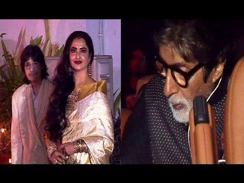 Amitabh Bachchan & Rekha at Randhir Kapoor's 70th grand birthday party.