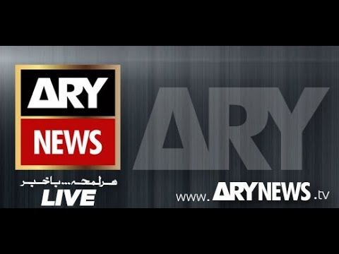 PK Leaks Links: ARY News Live Stream - Har Lamha Bakhabar
