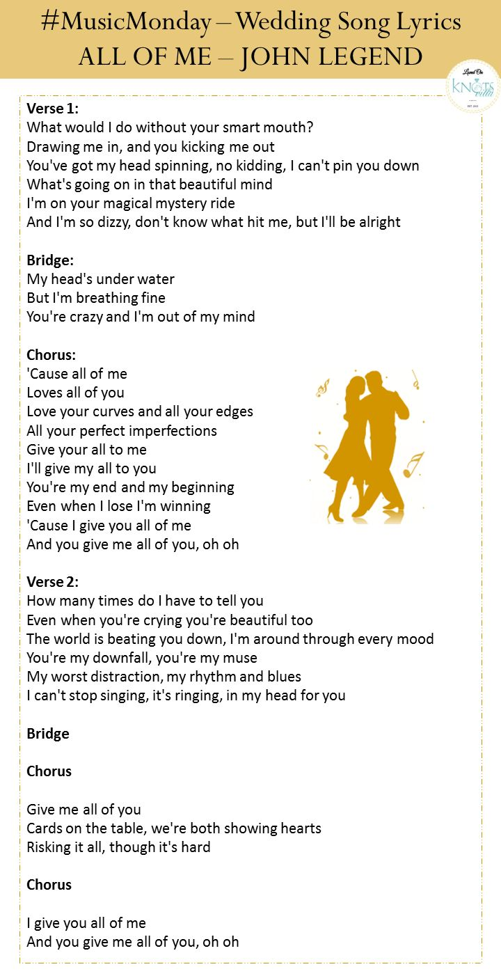 All Of Me Wedding Song