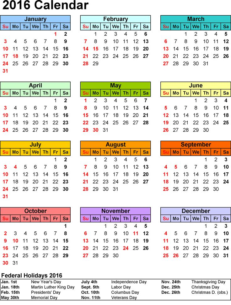 Best 75 Calendar Template Printable Images On Pinterest