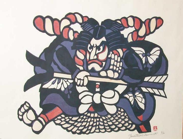 Japanese Prints - Arrowhead Yoshitoshi Mori 1985
