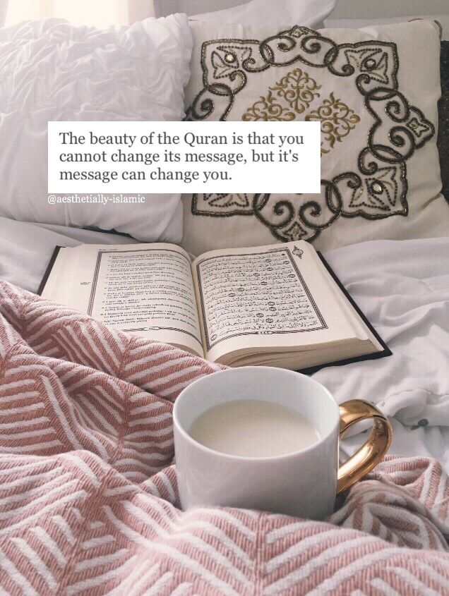 the beauty of quran