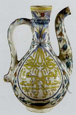 Ewer, Ottoman Turkey (Kütahya), 18th c.