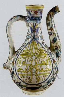 Ewer, Ottoman Turkey (Kütahya), 18th c.