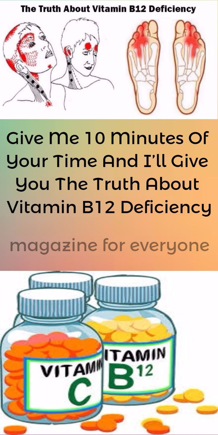 One of the most necessary vitamins for our body is vitamin B12.