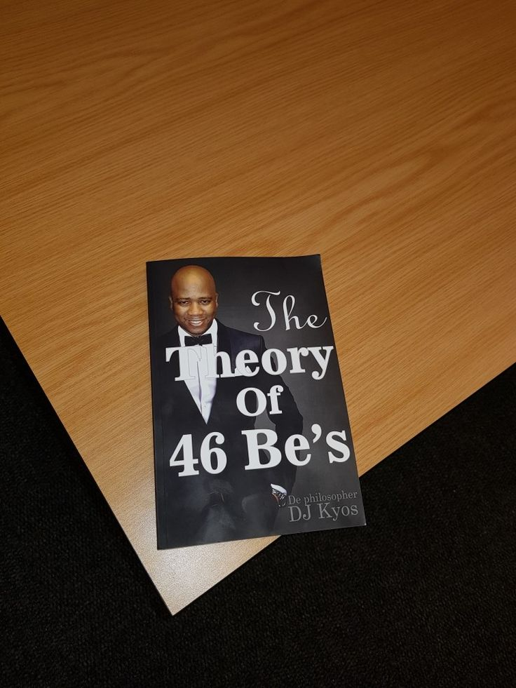 The Philosopher DJ Kyos book title. The Theory Of 46 Be's cover📚📚📚 .  #books #bookstoread #TheTheoryOf46Bes #Be #Quotes #Quote