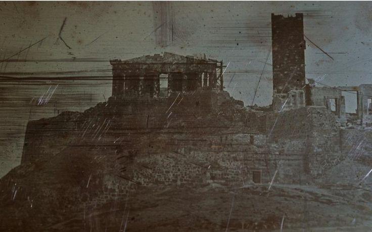 Η πρώτη σωζώμενη φωτογραφία της Ακρόπολης, 1842. Joseph-Filibert Girault de Prangey
