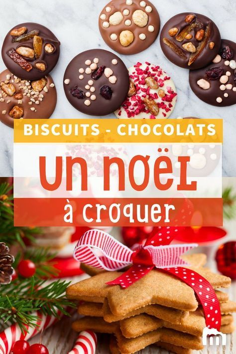 Kleine Weihnachtsplätzchen zum Kauen in der Adventssa …   – ☆゚.*。゚ B۪۫ⅈŚĆɥ-!ǂ* ꏢ C̮̮̑̑ᎧᎧC̮̮̑̑ҝ̪̈-!ჴ ☆゚.*。゚