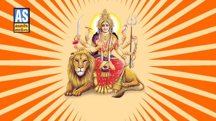 Garbo Sundha Dungar thi Aavyo Re | Chamund Maa Na Garba | Gujarati Popul...