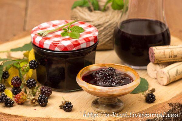 Ежевичный конфитюр с красным вином