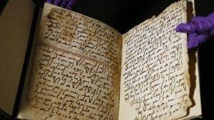 Al-Qur'an Tertua Di Dunia Dipamerkan Di Inggris