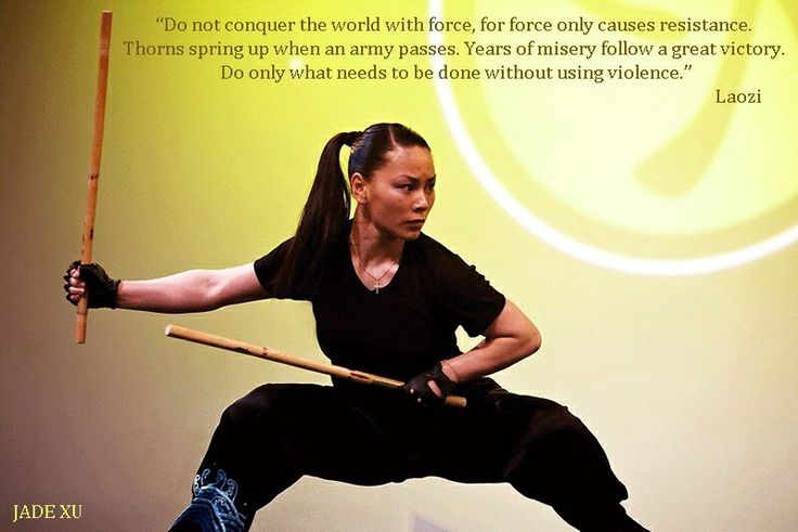 Laozi quote from Jade Xu's official facebook page
