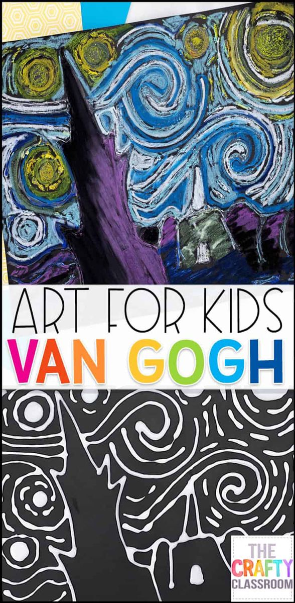 Van Gogh Art Project for Kids