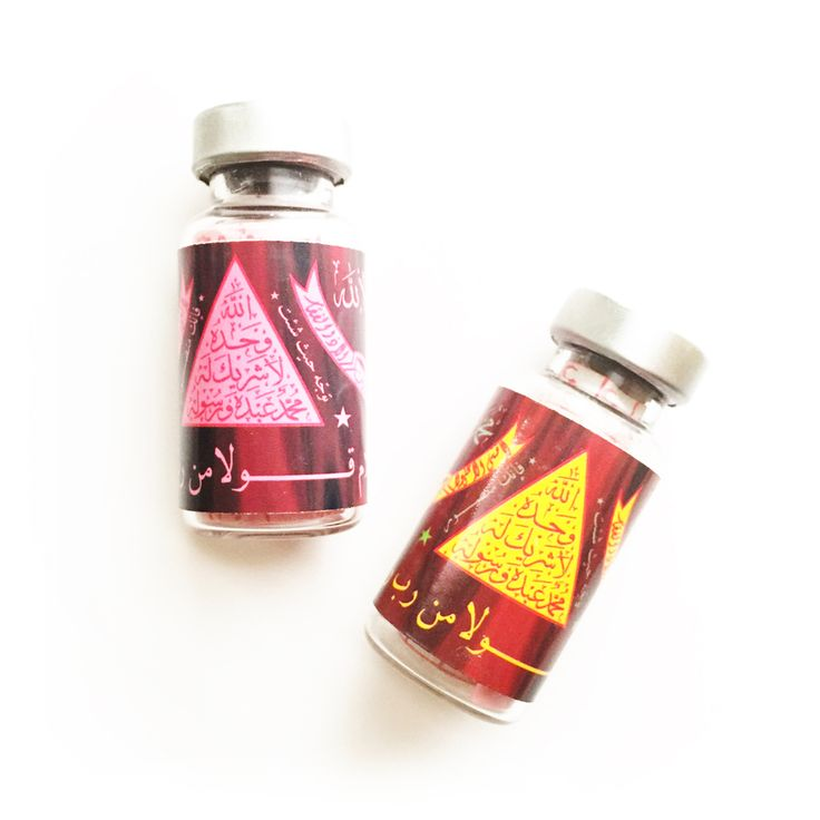 Occult Vial Talisman to Prevent Any Situation of Bad Luck to Befall on the Owner, $ 54.99 USD