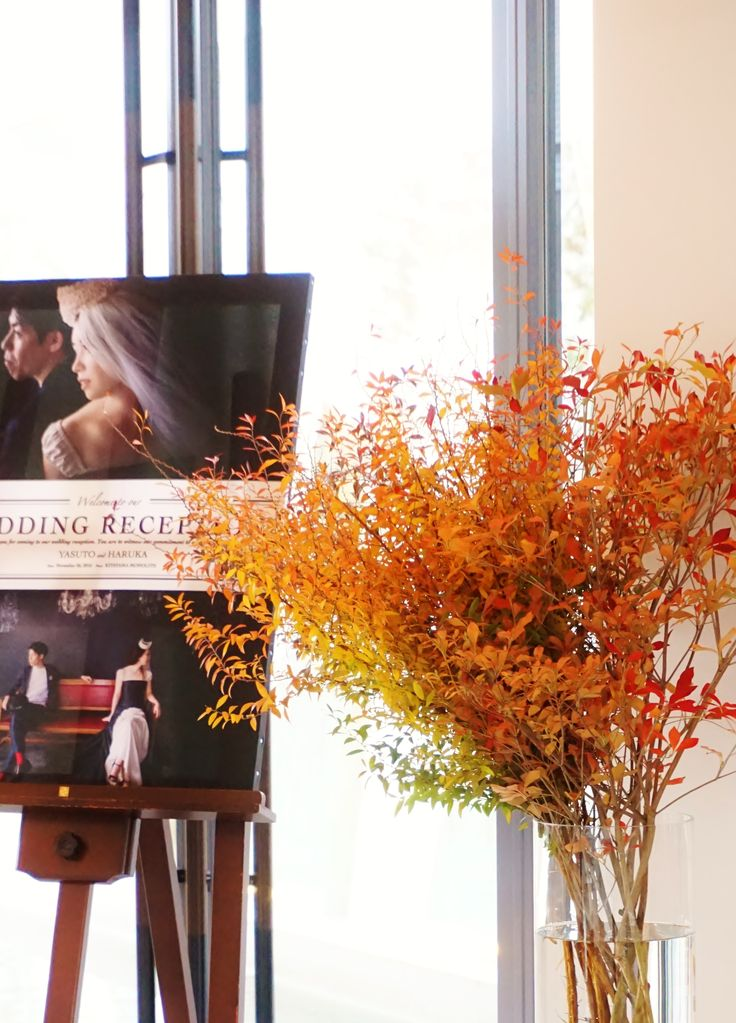#kitayamamonolith#novarese#vressetrose#Wedding #japanese #main table #table #Flower #guesttable#Bridal#北山モノリス# ブレスエットロゼ #ウエディング# 和風 #和装 # ゲストテーブル#トーション #テーブル # 花#テーブルコーディネート#ブライダル#結婚式#ナチュラル#ブレスエットロゼ京都#イエロー#オレンジ#ウェルカム#エントランス#