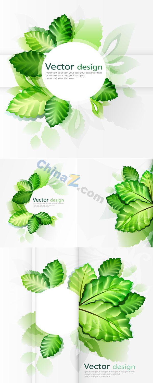 Green leaf eco-design vector material