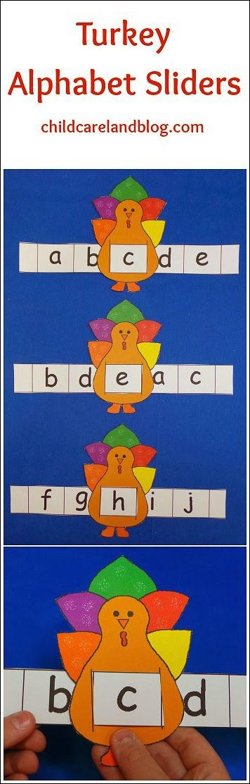 This week's free printable is Turkey Alphabet Sliders which is a great activity for letter recognition and review. Available until Sunday November 10th ... after that they will be available in the member's section of the site.